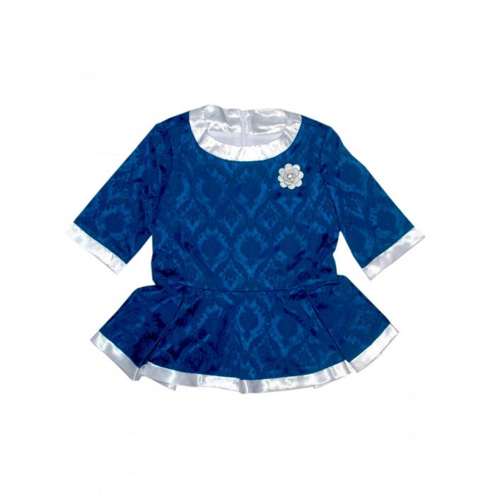 Блузка синяя.