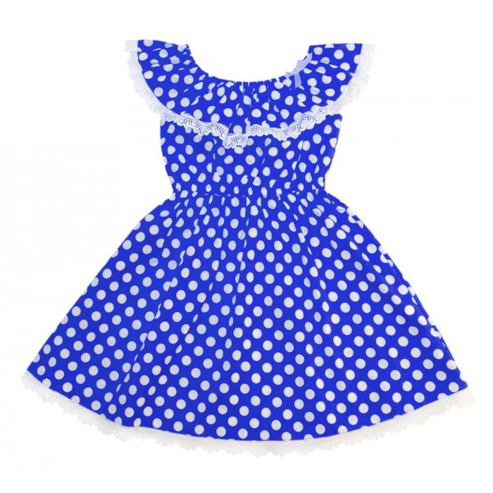 Платье в горошек.Синее.