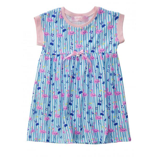 "Платье ""Фламинго."""