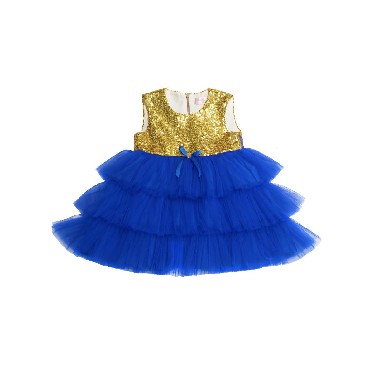Платье с васильковой юбкой.